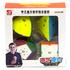 Набор MoFangGe Non-Cubic Gift Box 2 | Набор МофангГе