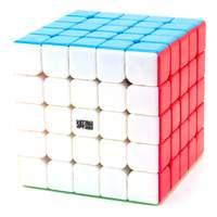 MoYu 5x5x5 WeiChuang GTS