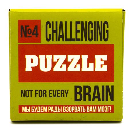 IQ Puzzle Challenging №4 | Ай Кью Пазл Вызов