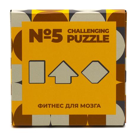 IQ Puzzle Challenging №5 | Ай Кью Пазл Вызов