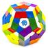 GAN Megaminx Magnetic | Ган Мегаминкс Магнетик