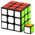 Кубик Рубика 1x1