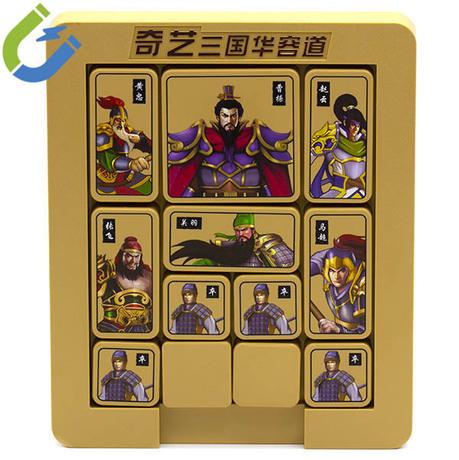 MoFangGe Three Kingdoms Klotski Puzzle Magnetic | Магнитные Пятнашки МоФангГе Три Королевства