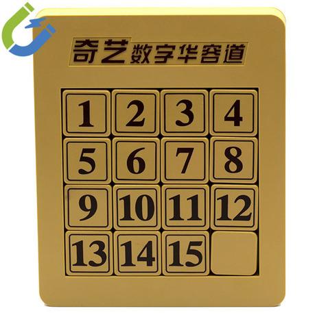 MoFangGe 15 Klotski Puzzle Magnetic | Магнитные Пятнашки МоФангГе