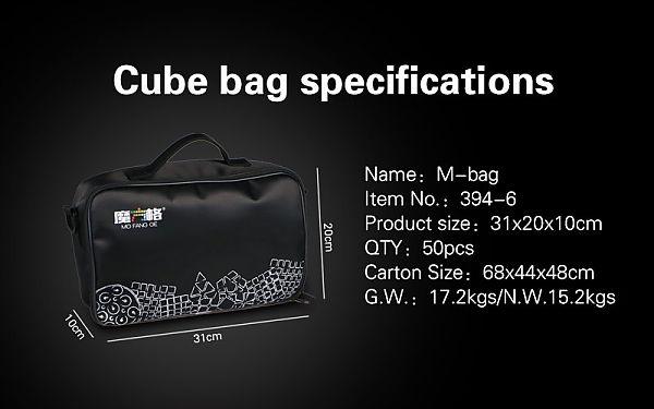 Сумка MoFangGe M-Bag